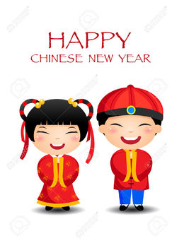 download chinese new year kids clipart chinese new year clip art
