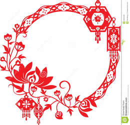 flower leaf circle tree border love png clipart free download