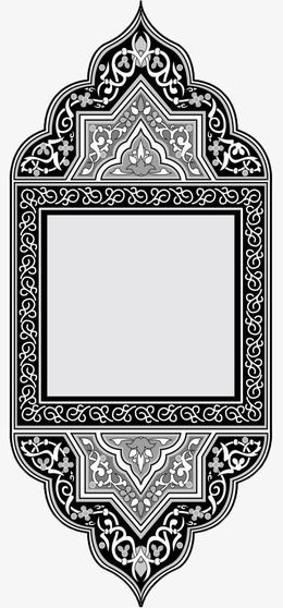 Islamic Frames clipart - About 87 free commercial & noncommercial ...