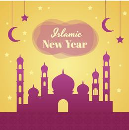 islamic new year clipart islamic new year