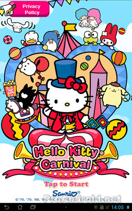 download hello kitty carnival background clipart hello kitty