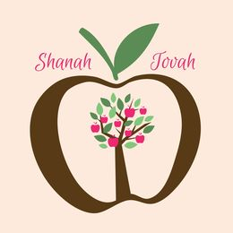 Download jewish new year cards clipart rosh hashanah greeting note download jewish new year cards clipart rosh hashanah greeting note cards new year m4hsunfo