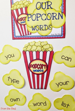 Download Popcorn Sight Words Clipart Word Wall