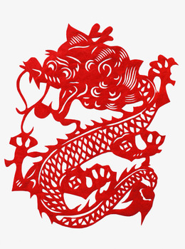 Download chinese zodiac dragon clipart Chinese dragon