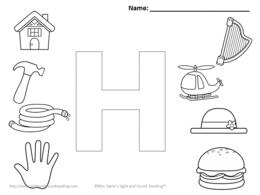 Download Letter O Gold Clipart Letter Clip Art