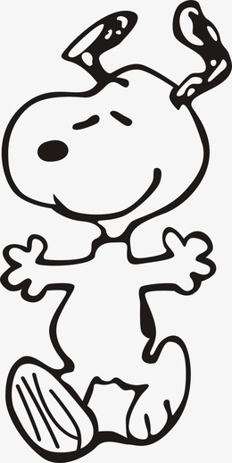 Snoopy Charlie Brown clipart - About 1023 free commercial ...