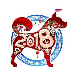 happy chinese new year 2018 png clipart chinese new year lunar new year