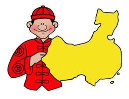 chinese dragon chinese new year writing clipart chinese new year nian clip art