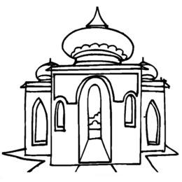 Green Leaf Logo Clipart Mosque Pictogram Quran Transparent