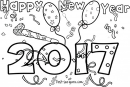new years eve clip art 550550 199 10 jpg