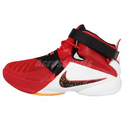 new styles f6372 84c4c ... Nike Lebron Soldier 9 Kids First Impressions Mio s Channel Basketball  Shoe clipart - About 1384 free commercial noncommercial .