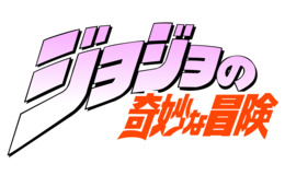 Star Background clipart - Text, Pink, Font, transparent clip art