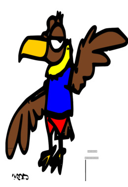 California condor Clip art - others png download - 800*477 ...